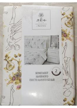 """Комплект льняного постельного белья """"Балерина"""" 2-сп./евро"""